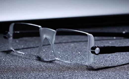 纳尼尼折叠老花眼镜:超轻记忆框架,折叠后仅重13克