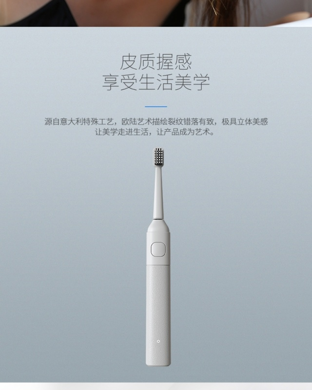 oralsharkK117系列声波电动牙刷