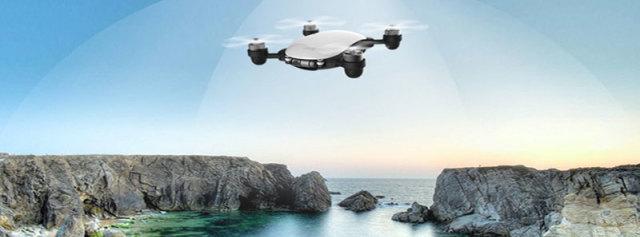 视频 | 真人CS爱好者的J.ME四旋翼航拍小型无人机测评