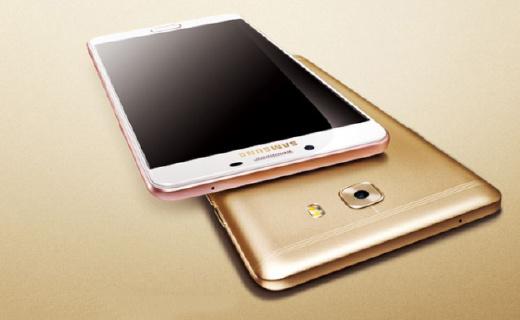 三星C9 Pro手机:骁龙653八核处理器,6G运行内存