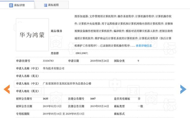 智东西晚报:联想:美国再加税 或把生产线搬离中国 水氢发动机在南阳下线引争议