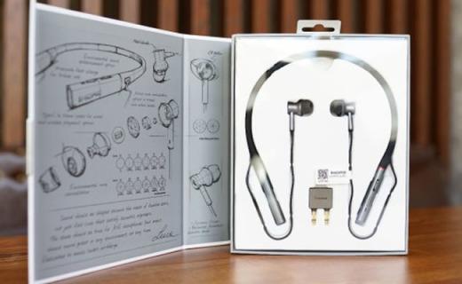 享受与世隔绝的听音心情——1more高清降噪圈铁蓝牙耳机体验