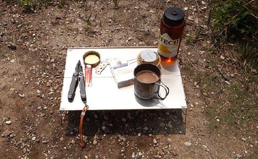 火枫FMB-913折叠桌:铝合金材质坚固耐用,便携小巧可折叠携带