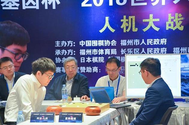 智东西早报:柯洁对战中国AI围棋告负  上市前小米两联合创始人辞职