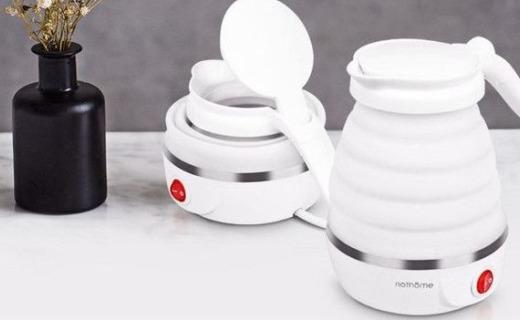 北欧欧慕折叠电热水壶:可折叠设计方便实用,健康硅胶材质