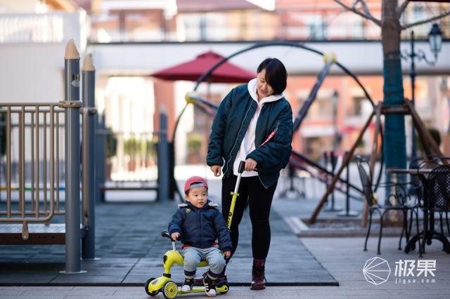 酷骑(COOGHI)VeloKids3三合一儿童滑板车