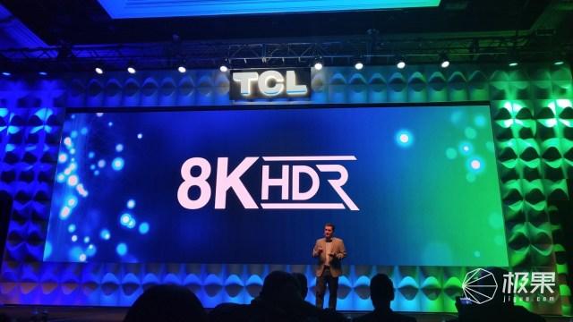 TCL2019CES全球新品发布!携QLED8KTV及多款智能生态产品来袭!