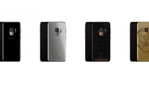 定制版三星Galaxy S9/S9+ ,真金装饰,售价19680起!