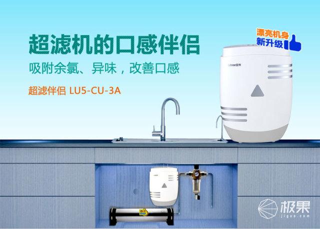 立升中央超滤净水系统(套装)