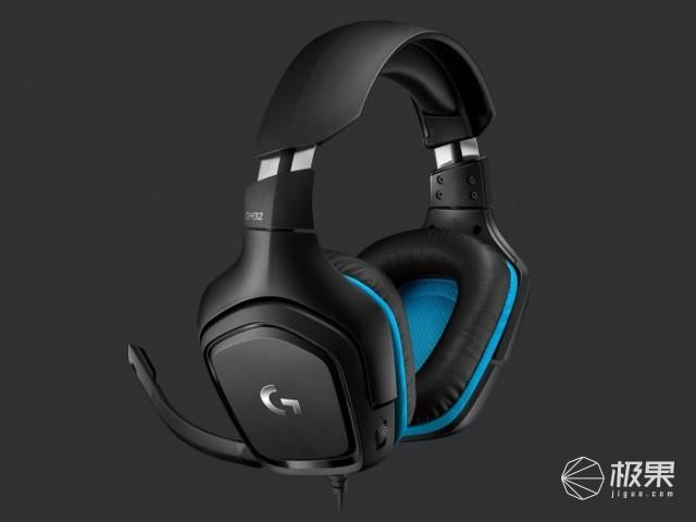 LogitechG推出四款全新游戏耳机,全价位覆盖,总有一款适合你!