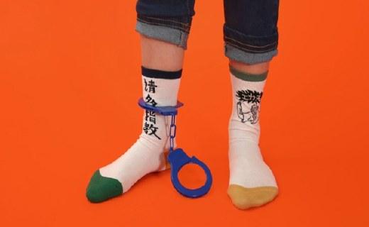 塔卡沙功夫系列袜子:图案奇葩有趣,布料柔软吸汗
