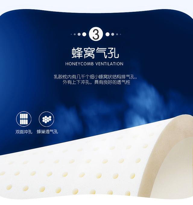 一默成人天然乳胶枕