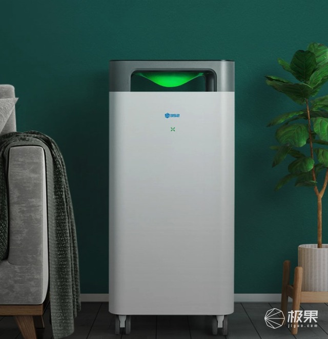 352X83CPlus空气净化器