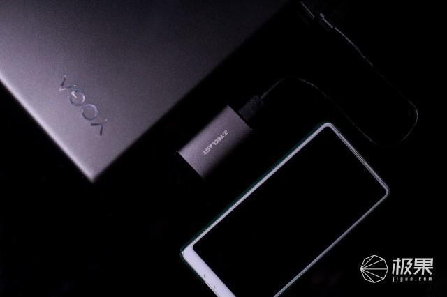 台电(Teclast)移动固态硬盘