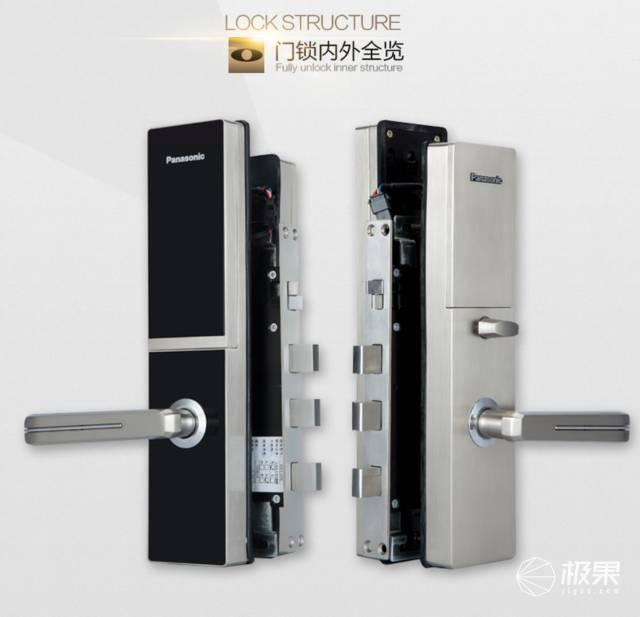 三星(SAMSUNG)P718智能指纹锁