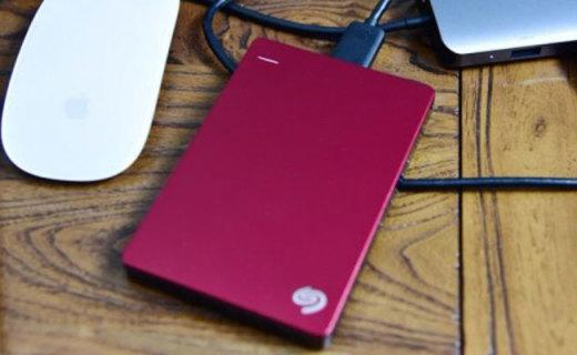 读写迅速 稳定可靠,这款移动硬盘让我旅行路上存储无忧
