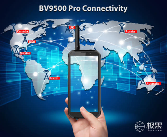 凌度(Blackview)BV9500Pro手机
