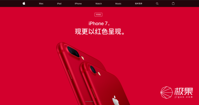 苹果(Apple)iPhoneSE手机(32G)