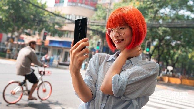 诺基亚(Nokia)7手机