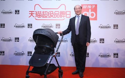 好孩子天猫超级品牌日:全球首款碳纤维婴儿车仅重6kg