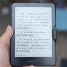 iReader T6电子书阅读器测评,颜值性能绝对完胜paperwhite3