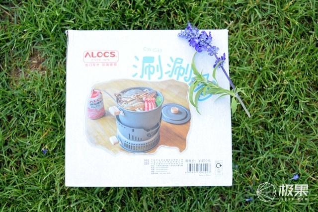 ALOCS(爱路客)CW-C33涮涮锅