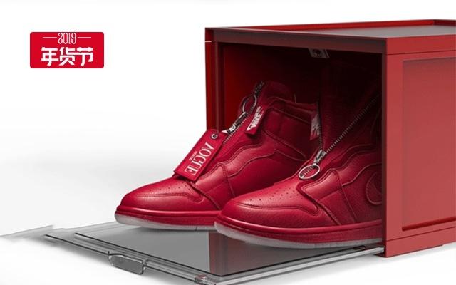 shoekong功能鞋盒