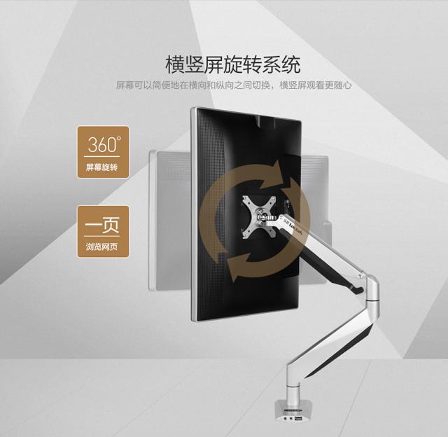 乐歌(Loctek)D7A显示器支架