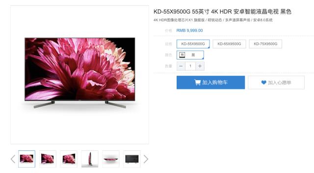 """买不起8K没关系,大法""""4K年货""""上市开卖,充波信仰回家过年?"""