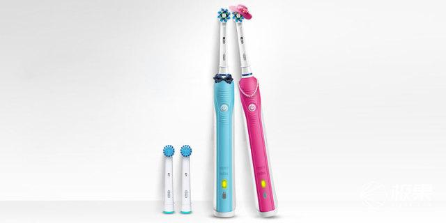 欧乐-B(Oral-B)D16电动牙刷