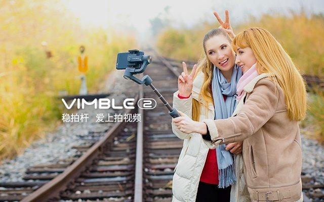 飞宇(Feiyu)Vimble2稳拍杆