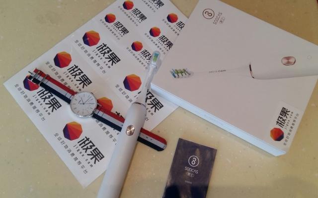 视频丨素士X3白金升级版电动牙刷带给你畅快的刷牙体验
