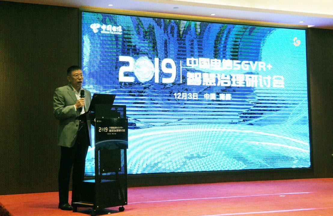 中国电信将对网络运维部进行分拆
