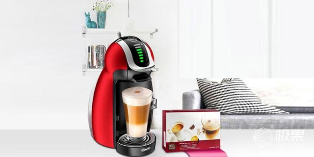 德龙(DeLonghi)EDG466.S胶囊咖啡机