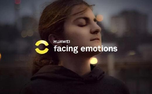 华为推 FaceEmotions 应用:可利用AI识别交谈者面部情绪