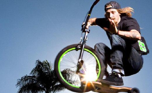 不走尋常路!酷炫的滑板車超高穩定讓你玩轉街頭
