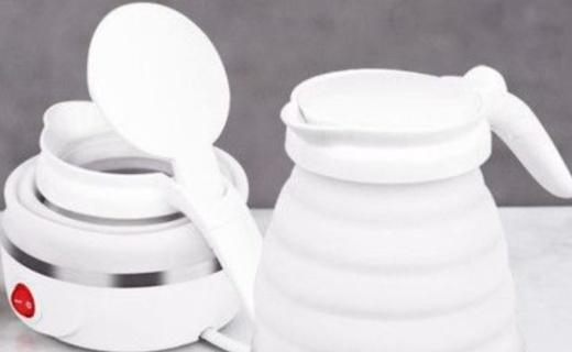 北欧欧慕折叠电热水壶:体型小巧能放包里,随时随地能喝热水