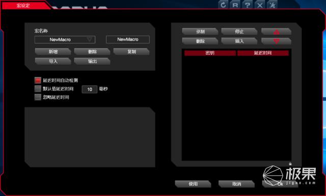 Tt夜袭R游戏鼠标评测+拆解=由外至内的深度剖析