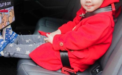 能装进口袋的安全座椅,安装快捷出行更方便 — mifold儿童汽车安全座椅 | 视频