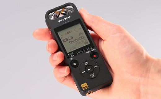 索尼ICD-SX2000录音笔:内置16G内存,三向麦克风,可手机APP遥控