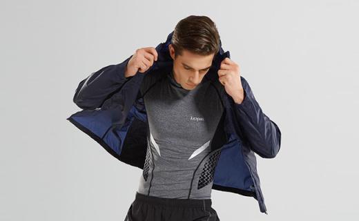 Esguard男士皮肤衣:遮阳防晒防风透气,假期出行必备