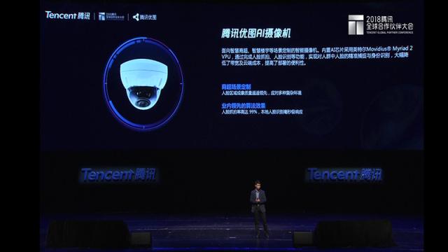 智东西早报:特斯拉上海工厂一期周产3000台Model 3 谷歌获完全无人驾驶牌照