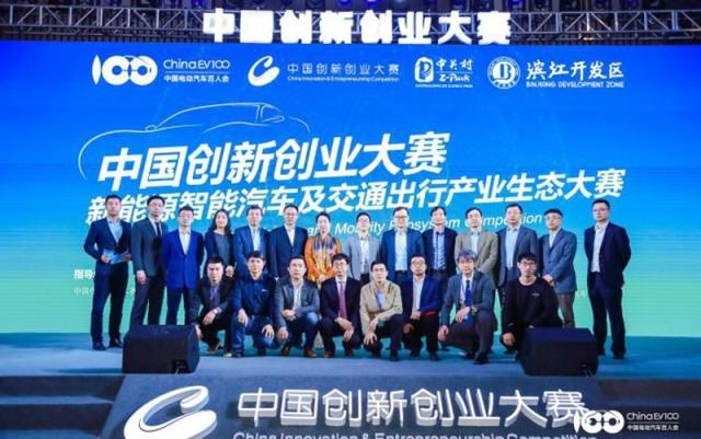 智东西晚报:一汽夏利与博郡汽车设合资公司 广州重启共享单车投放