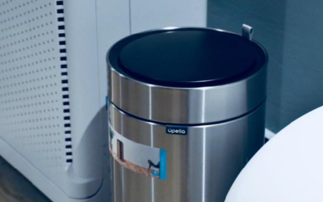 高颜值家居,科技感垃圾桶--盈月系列感应卫生桶体验