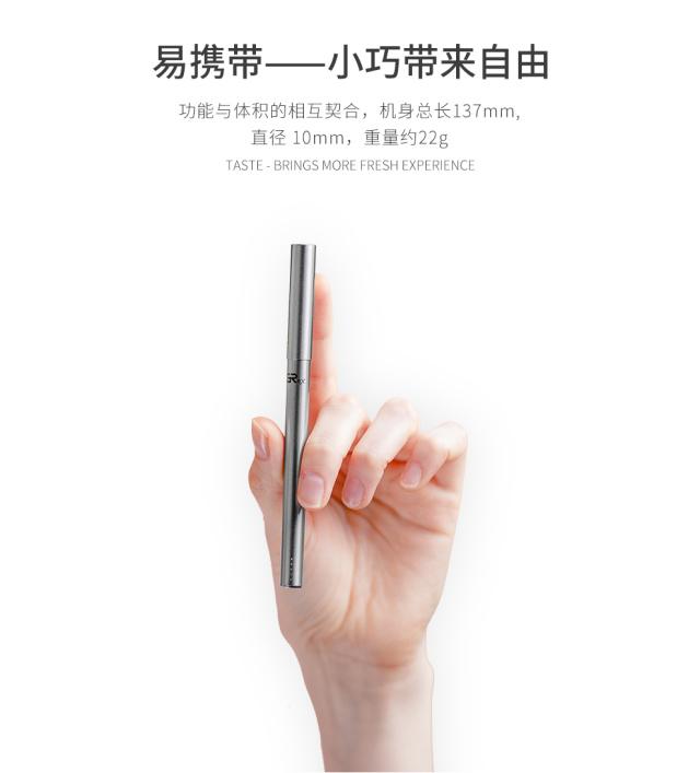吉尔(GR)EX电子烟