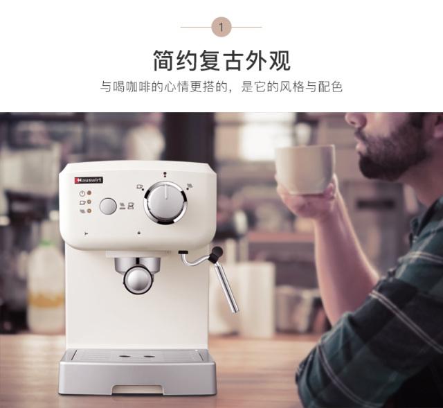 海氏(Hauswirt)HC71迷你咖啡机