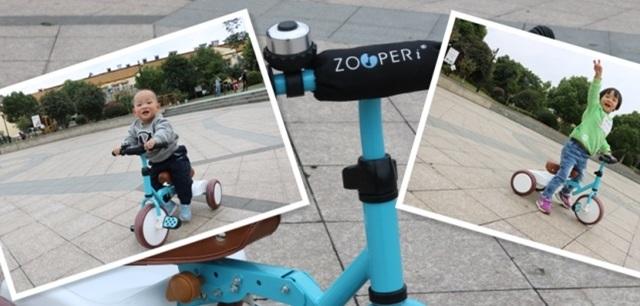 让宝宝停不下来的好车——zooper儿童三轮车体验