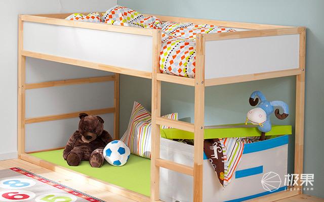 宜家(IKEA)库拉两用儿童床
