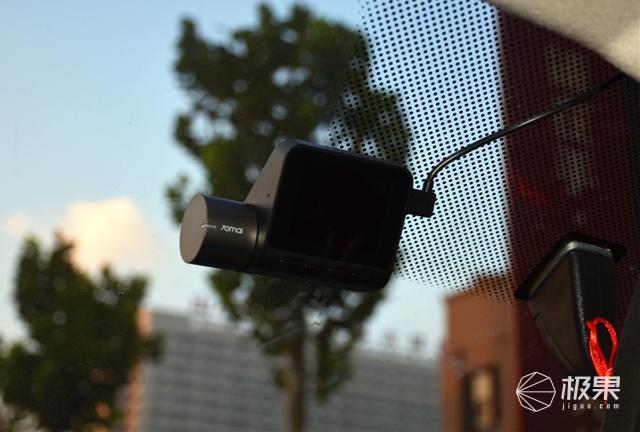 拒绝碰瓷,清晰记录每一次出行,70迈智能行车记录仪Pro测评