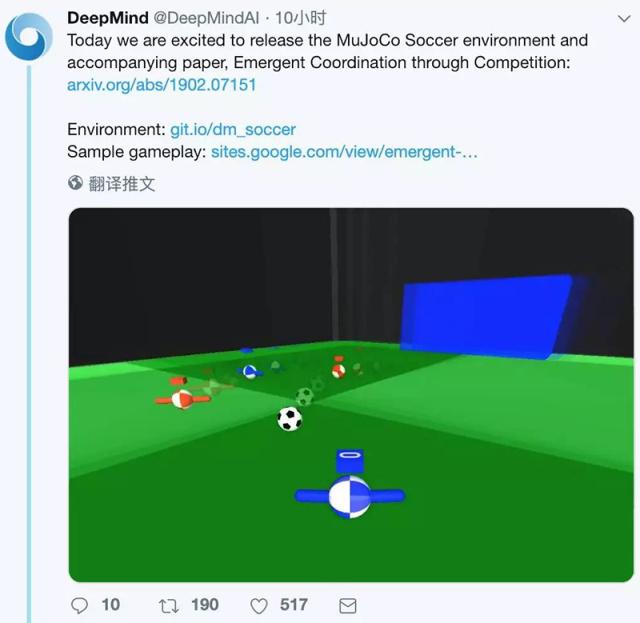智东西周报:AI学会合作踢球 特斯拉Model 3中国交付 我国首个5G火车站启动建设